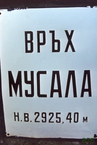 pict0421
